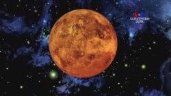 """Ինչու՞ է Մարս մոլորակի խառնարանը ստացել """"Գառնի"""" անվանումը"""