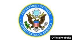 نشان وزارت خارجه ایالات متحده آمریکا