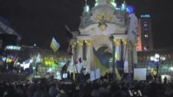 Ukraine Protesters Give EU Much Needed Image Boost