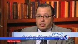 علی رضائیان: اگر ایده تبادل زندانیان منجر به آزادی جیسون شود او باید به خانه بازگردد