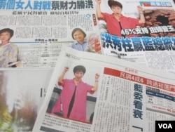 台湾媒体关注洪秀柱的选情 (美国之音张永泰)