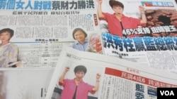 台灣媒體關注洪秀柱的選情 (美國之音張永泰)