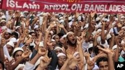 Протесты в Бангладеш 14 сентября 2012г.