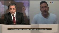 صفحه آخر ۲۴ نوامبر ۲۰۱۷: فساد سرداران سپاه در ورزش ایران