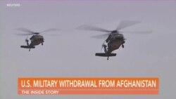 The Inside Story-US Military Withdrawal from Afghanistan-Episode 0