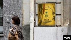 Ðại sứ quán Ả Rập Xê Út ở Paris.