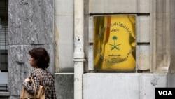 نمایی از ساختمان سفارت عربستان سعودی در پاریس پایتخت فرانسه - آرشیو