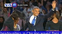 Obama Wins Re-election
