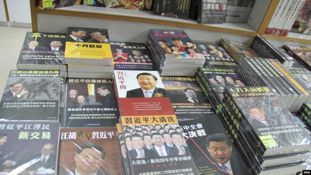 位于香港铜锣湾闹市区的铜锣湾书店(VOA)