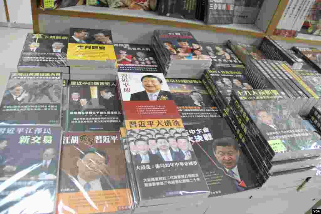 位于香港铜锣湾闹市区的铜锣湾书店(海彦香港)