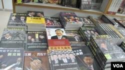 位於香港銅鑼灣鬧市區的銅鑼灣書店 (VOA)