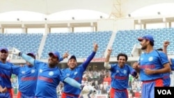 afghan cricket