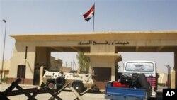 Granica Pojasa Gaze i Egipta