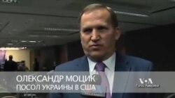 Посол Украины в США Олександр Моцик о крымских татарах и российской агрессии