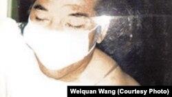 遇害的福州訪民代表毛起平(維權網)