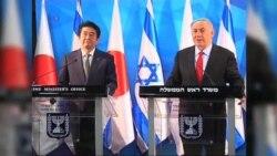 دیدار نخست وزیر ژاپن با رهبران اسرائیل در اورشلیم