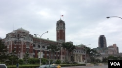 台湾总统府(美国之音申华拍摄)