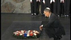 奧巴馬結束對以色列和約旦河西岸的訪問
