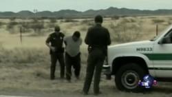 非法移民问题争议继续延烧