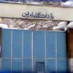 عليرضا حسينی بهشتی مشاور ارشد ميرحسين موسوی در زندان اوين دچار حمله قلبی شد