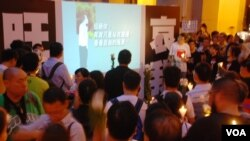 香港悼念六四鐵漢李旺陽頭七集會現場