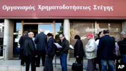Cyprus Vows to Stay in Eurozone
