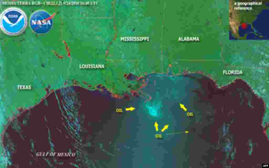 At least six million gallons of crude have spewed into the Gulf, 24 May 2010. (NASA/NOAA Image)