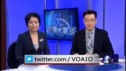 VOA卫视(2014年12月18日 第二小时节目)