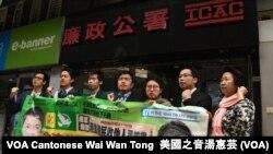 香港民主派向廉政公署舉報十多宗疑似種票個案 (攝影:美國之音湯惠芸)