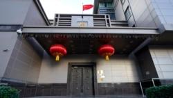 热点快评:美国下令中国关闭驻休斯顿总领馆