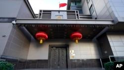 中國原駐休斯頓領事館的大門(2020年7月22日)