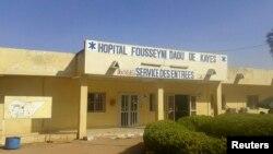 L'hôpital Dousseyni Daou à Kayes, au Mali, 25 octobre 2014.