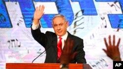 اسرائیلی وزیر اعظم نیتن یاہو اپنی جماعت کے صدر دفتر میں اپنے حامیوں سے خطاب کرتے ہوئے۔ مارچ 24، 2021