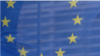 Zastava Evropske unije u Briselu