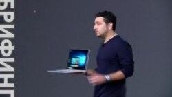 Первый ноутбук Майкрософта