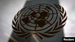 El informe de la ONU sobre la economía mundial dice que prevé un crecimiento global de 2,4% en 2016.