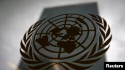 Logo PBB di sebuah jendela di markas besar PBB. (Foto:dok)