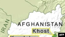 Taliban tấn công một căn cứ của Mỹ ở Afghanistan