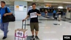 北區水貨客關注組發言人梁金成手持反水貨客示威標語通過深圳海關,不過未正式開始在深圳示威,隨即被鐵路警察帶走扣查 (被訪者提供)