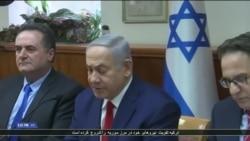 اسرائیل میگوید خروج آمریکا از سوریه تاثیری در مبارزه با نفوذ ایران ندارد