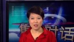 VOA卫视(2014年1月17日 第二小时节目)