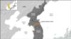 Bắc Triều Tiên trả 6 người Nam Triều Tiên đào tị về nước
