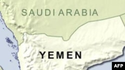 Biểu tình ở miền nam Yemen