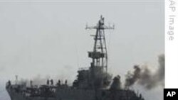 آغاز مانور عمده نظامی ایران