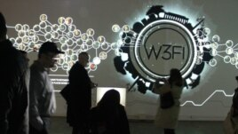 """W3FI"" exhibit at Artisphere"