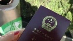 VN không đóng dấu hộ chiếu 'lưỡi bò' của TQ