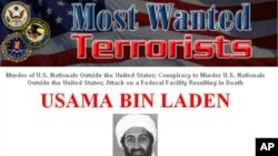An image from FBI's Most Wanted website shows the status of Osama bin Laden as 'deceased', May 2, 2011