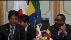 2014-01-14 美國之音視頻新聞: 日本向埃塞俄比亞提供援助