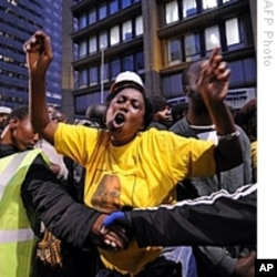 South Africa ANC supporters