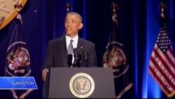 Gotara Xatirxwestinê ya Serok Obama